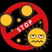 コロナウィルス対策