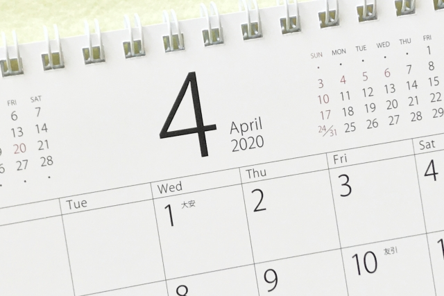 幡ヶ谷竹林堂整体院4月カレンダー